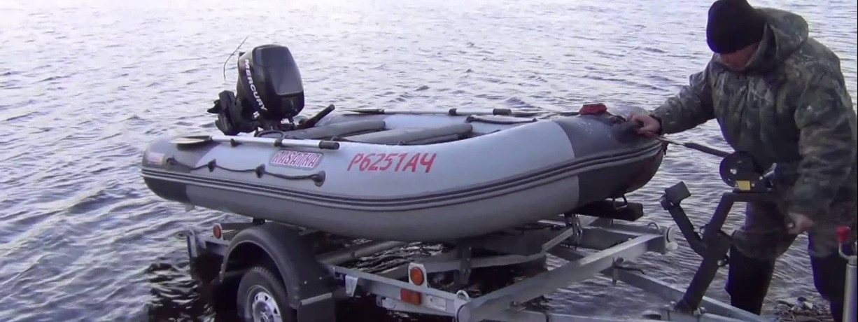 Прицеп для перевозки лодки